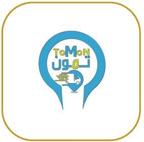 تطبيق Tomon تمون للتوصيل